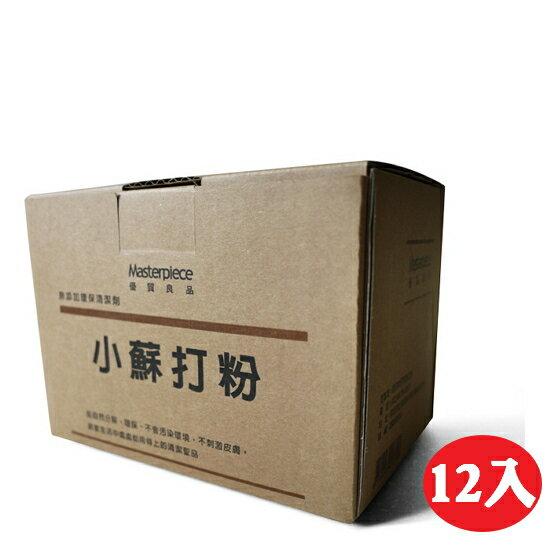 【晨光】澳洲進口 天然萬用小蘇打粉 2kg -12入(426756)【缺貨】