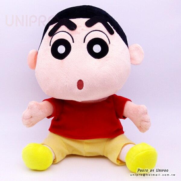 【UNIPRO】 經典蠟筆小新 坐姿玩偶 30公分 娃娃 Crayon Shincha 正版授權