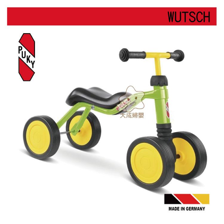 【大成婦嬰】 德國原裝進口 PUKY WUTSCH 平衡滑步車 (適用於1.5歲以上) 0