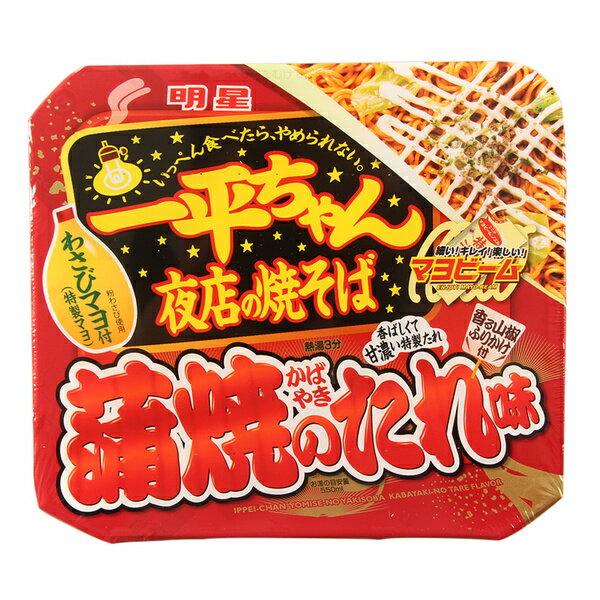 有樂町進口食品 明星食品 一平夜店炒麵-蒲燒味 (117g) 4902881436199 1