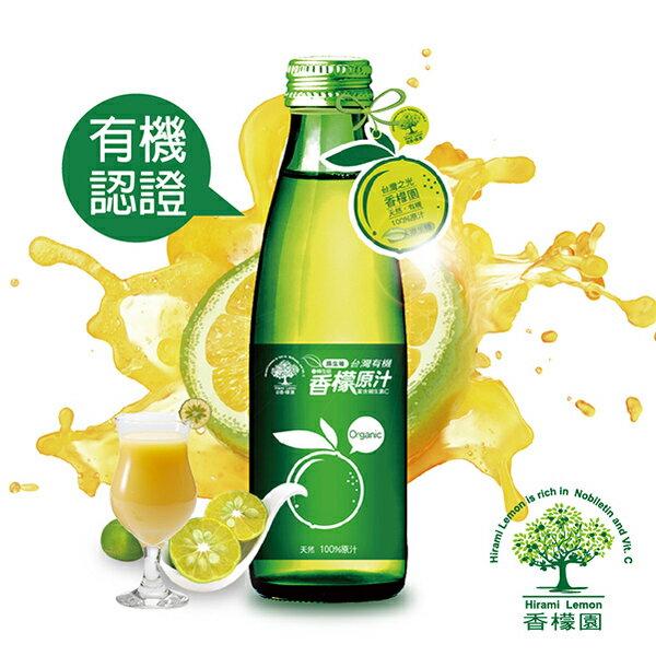 香檬園-台灣有機香檬100%原汁 200ml/瓶