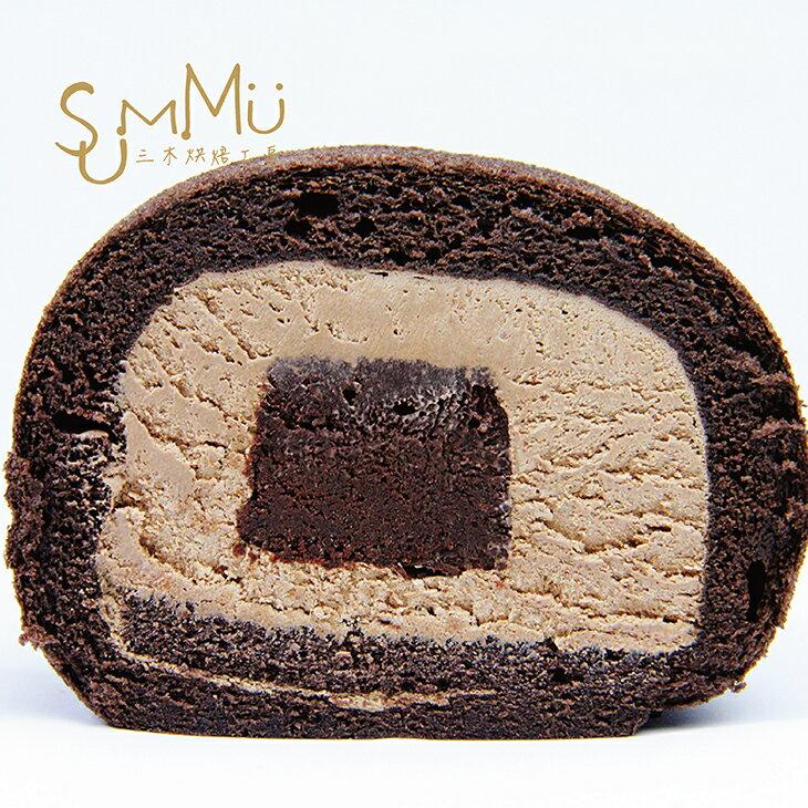 SUMMU三木首創 (半熟巧克力生乳捲) 1