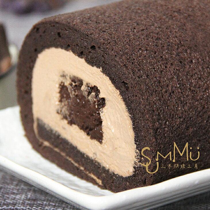 SUMMU三木首創 (半熟巧克力生乳捲) 2