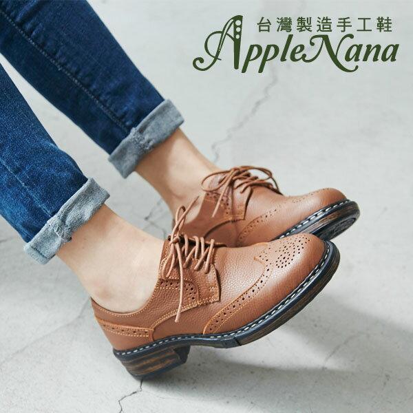 AppleNana。她很漂亮復古牛津真皮氣墊鞋【QT17071580】蘋果奈奈 1