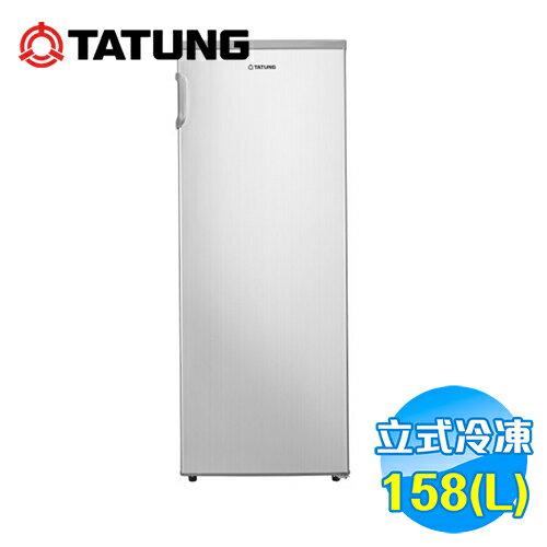 大同 Tatung 158L直立式冷凍櫃 TR-158SFH