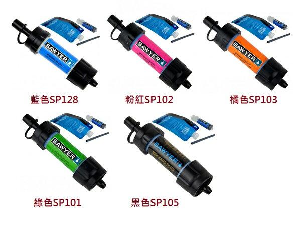 【露營趣】中和 Sawyer MINI Water Filter 戶外輕量濾水器組 攜帶式濾水器 過濾器 淨水器 SP128 SP101 SP102 SP103 SP105