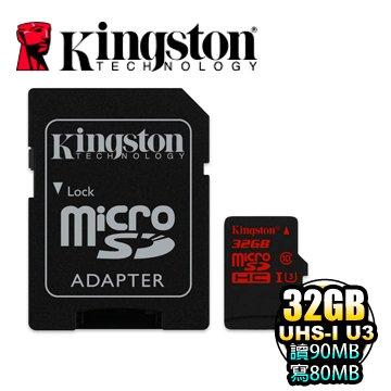 *╯新風尚潮流╭*金士頓記憶卡 32G 32GB micro SDHC C10 UHS-I U3 SDCA3/32GB