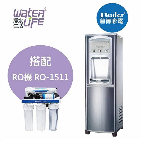 【淨水生活】《普德Buder》《公司貨》CJ-889 (內置五道式RO逆滲透) 按鈕型 冰溫熱三溫 落地式飲水機 ★免費安裝