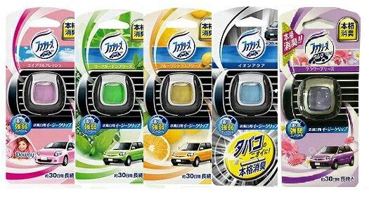 日本 P&G 汽車香薰第四代汽車用品出風口香水
