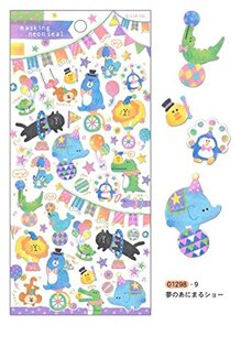 *小徑文化*日本進口 Q-Lia masking neon seal 螢光和紙貼紙 - 馬戲團 ( 01298 )