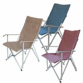 OGAWA  High back chair 小川椅 ※原廠貨