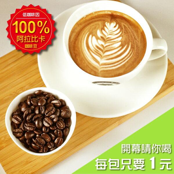MoonBear's經典咖啡豆研磨粉半磅1包(新店開幕請你喝,運費另計)-預購商品-預計出貨日105年11月21日