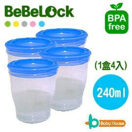 韓國【BeBeLock】母乳、副食品保鮮盒 240ml (一包裝組4入)【顏色隨機】 - 限時優惠好康折扣