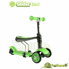 【Holiway】 YVolution Glider 3in1三輪滑板平衡車-三合一款(3色) 1