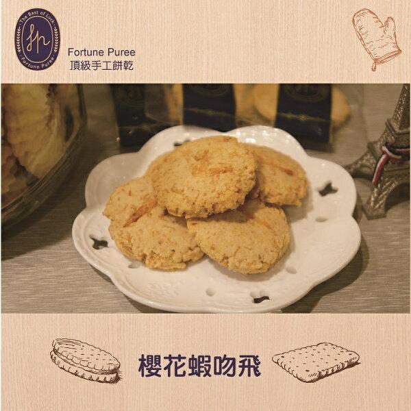 【Fortune Puree】櫻花蝦吻飛 (每包100g)
