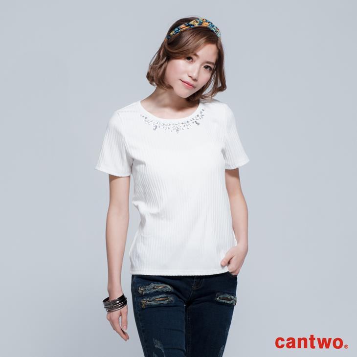 cantwo顯瘦彈性直條紋短袖上衣(共三色) 0