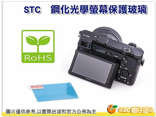 STC 鋼化光學螢幕保護玻璃 螢幕保護貼 9H 鋼化貼 for SONY A7RM2 A7R A7SM2 A7S A72 A7 RX10M3 RX10M2