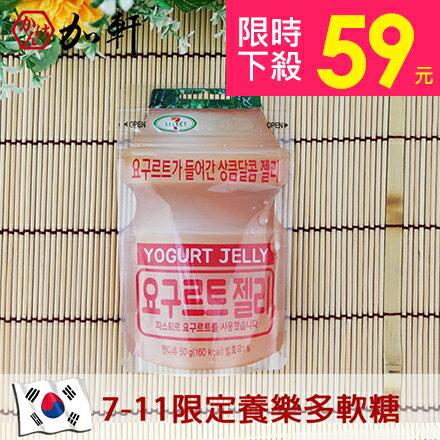 《加軒》韓國7-11限定 養樂多QQ軟糖