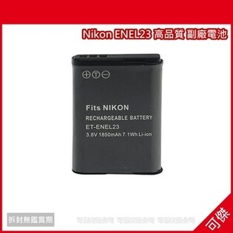 可傑 Nikon ENEL23 高品質 副廠電池 Coolpix P600 高容量鋰電池 1850mAh 相容原廠