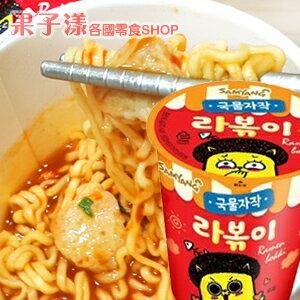 韓國 NEW SAMYANG辣炒年糕風味杯麵(單杯) 泡麵[KR282] - 限時優惠好康折扣