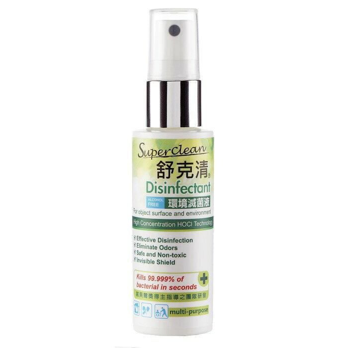 Sclean舒克清 - 環保滅菌液 可攜瓶 50ml - 限時優惠好康折扣
