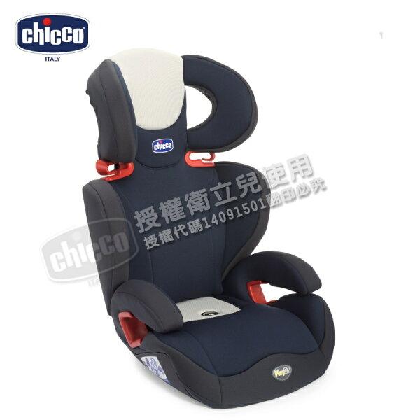 ★衛立兒生活館★Chicco Key 2-3安全汽座/汽車安全座椅-深藍
