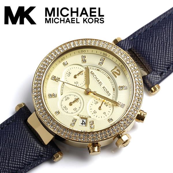 美國Outlet 正品代購 MichaelKors MK 金色鑲鑽 藍色皮帶三環計時手錶腕錶 MK2280