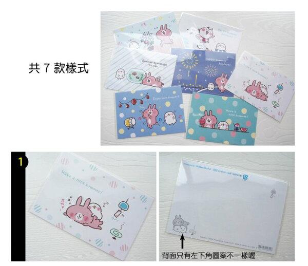 【伯爵喵】kanahei 卡娜赫拉療癒兔明信片 共7種款式