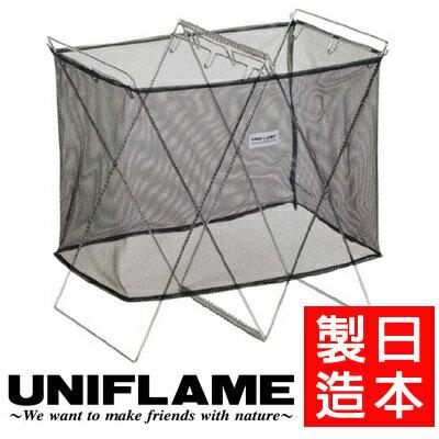 【鄉野情戶外用品店】 UNIFLAME |日本|  垃圾袋架附網罩/露營垃圾桶 垃圾架/U611913