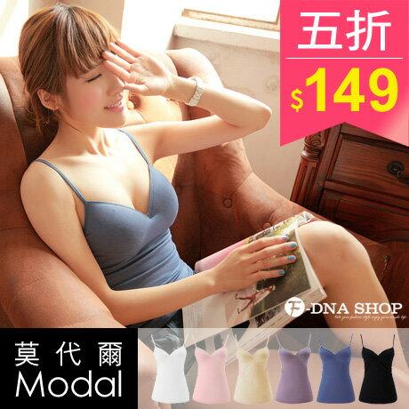 F-DNA★莫代爾無痕罩杯細肩帶背心小可愛(6色)【ESD1206】