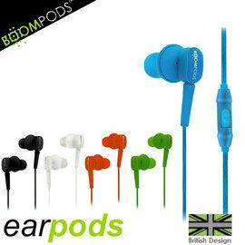 【風雅小舖】【BOOMPODS earpods Android入耳式單鍵線控耳機】iPhone5S / iPad Air /ipod touch 都可用 - 限時優惠好康折扣