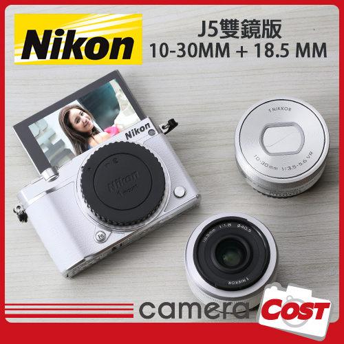 Nikon J5 10-30mm+18.5mm 雙鏡組 公司貨 觸控 WIFI 64G豪華全配 - 限時優惠好康折扣
