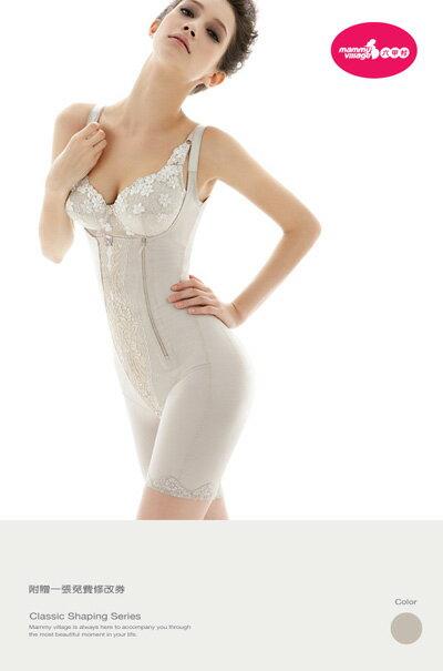 六甲村 - 重機能調整型連身束衣褲 1