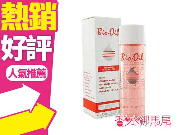 ◐香水綁馬尾◐Bio Oil 百洛 專業護膚油 美膚油 125ml