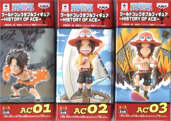 日版金證 WCF 艾斯的歷史 小全3隻 海賊王 航海王 history of ACE 公仔 玩具