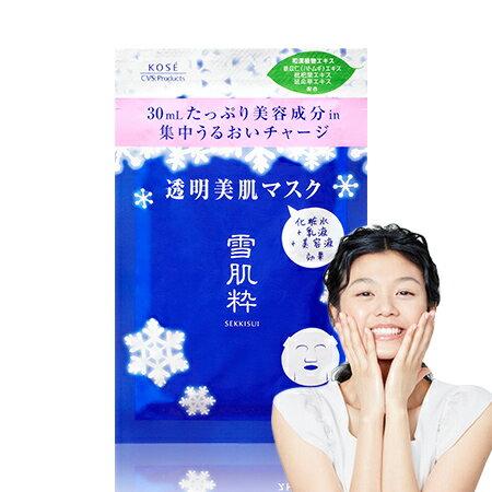 日本 KOSE 高絲 雪肌粹 透明美肌面膜 單片 30mL 雪肌粋 雪肌精姐妹品牌【N201765】