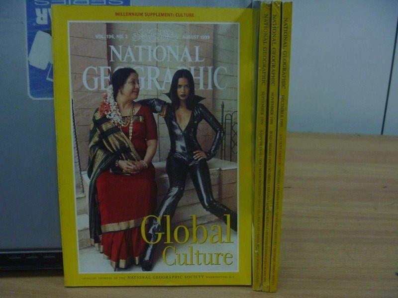 ~書寶 書T3/雜誌期刊_ZKO~國家地理雜誌_1999 8^~12月間_Global C