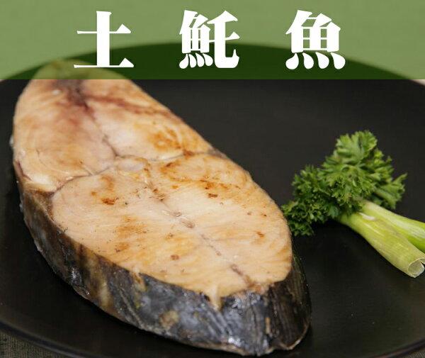 《鮮樂GO》土魠魚 550g/片 / 厚切吃得到的紮實口感,肉質細緻鮮美 / 清蒸火烤乾煎搭配煮粥,營養滿點!