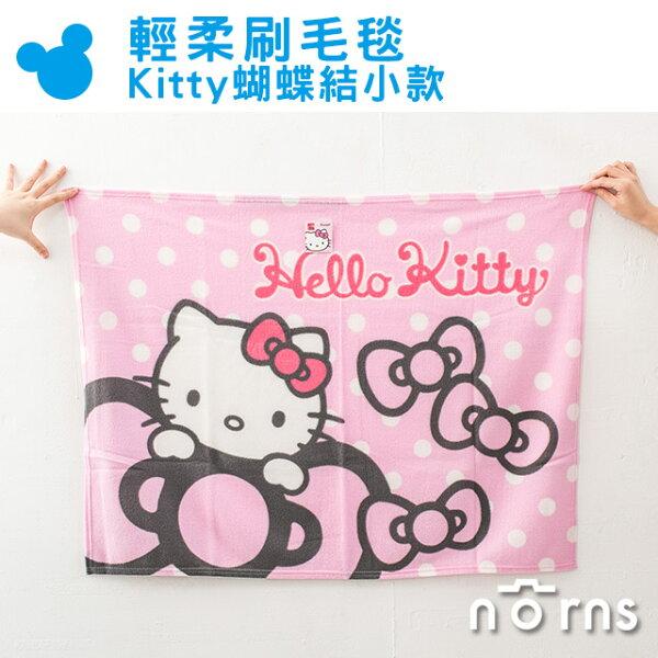 NORNS 【輕柔刷毛毯Kitty(蝴蝶結小款)】三麗鷗 Kitty 冷氣毯 棉被 懶人毯 披肩 暖毯 被子