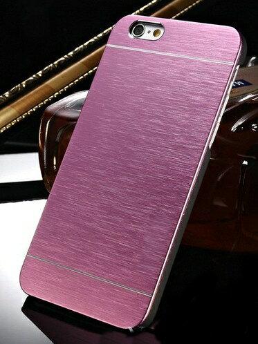Funda Caercasa Aluminio iPhone 6 4,7 Pulgadas Calidad Premium 6