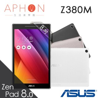 【Aphon生活美學館】ASUS ZenPad 8.0 Z380M 8吋 WiFi 四核心 平板電腦-送保貼+立架+8G記憶卡+指觸筆