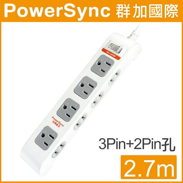 【群加 PowerSync】一開八插省力防雷擊延長線 / 2.7M (PWS-EE1827)