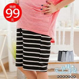 *孕味十足。孕婦裝*【CKI6468】休閒款寬鬆感條紋抽繩綁帶孕婦短褲 三色