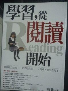 【書寶二手書T1/親子_JQS】學習,從閱讀開始_唐鑫