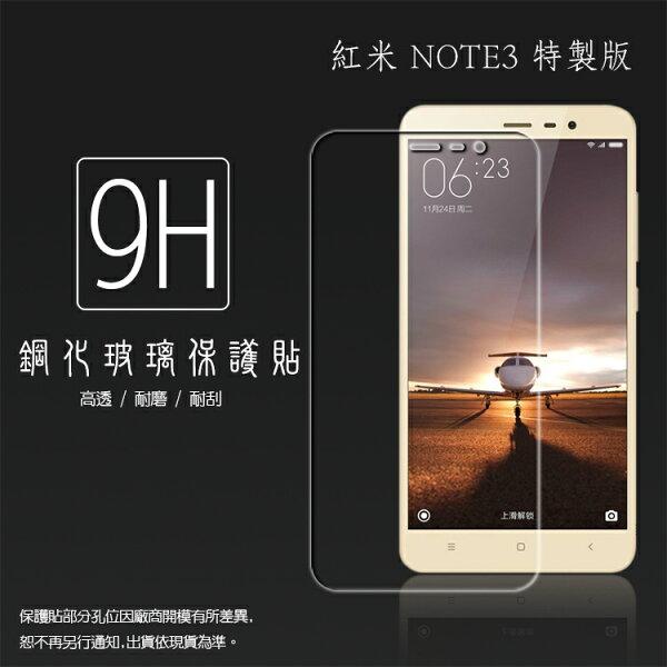超高規格強化技術 Xiaomi 紅米 Note3 (特製版) 鋼化玻璃保護貼/強化保護貼/9H硬度/高透保護貼/防爆/防刮