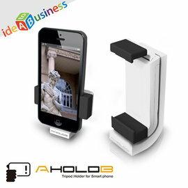 【風雅小舖】【AtoB AB HOLDER1 愛拍架 I —手機自拍專用雲台】iPhone5/4S/Samsung S4/紅米等智慧型手機都可以用 0