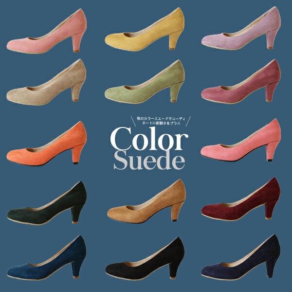 BONJOUR☆超穩!天生模豆6cm彈力靜音高跟鞋(深色)Model Shoes |C.【ZB0246A】7色