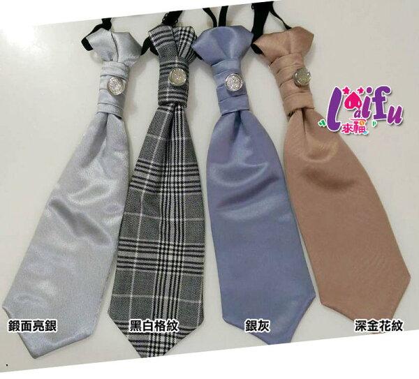 來福,k585領結大領巾燕尾服結婚新郎領帶領結糾糾台灣製,售價250元