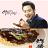 有樂町進口食品 韓國進口 八道御膳炸醬麵 單包 4843610059 0