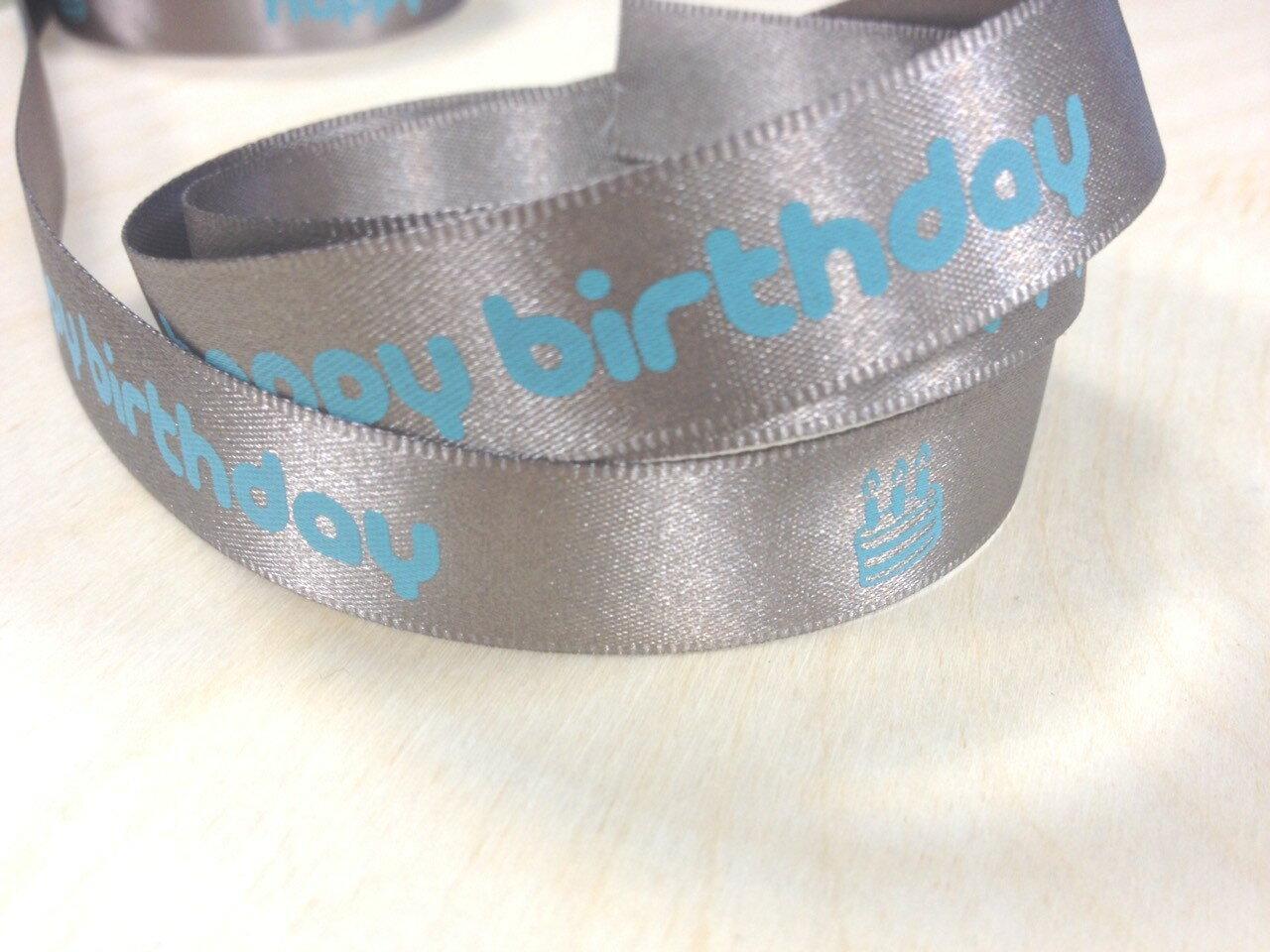 雙面緞緞帶生日快樂-許願蛋糕 15mm 3碼 (10色) 9